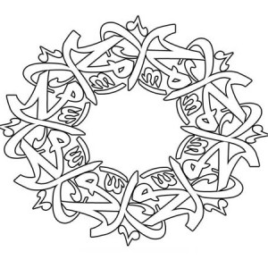 Islamic Mosaic Coloring Page