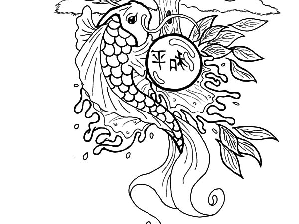 chinese new year koi fish coloring pages - Fishing Coloring Pages