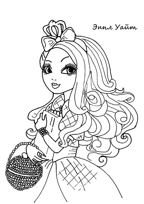 Apple White Ever After High Coloring